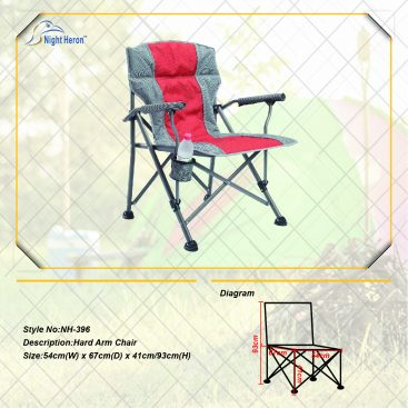 Hard Arm Camping folding Chair