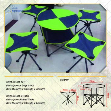 stool and round table